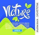 nature banner  abstract app...   Shutterstock .eps vector #1414570766