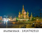 St Basil\'s Cathedral On Red...