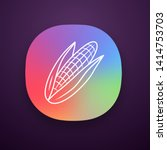corn color app icon. maize....