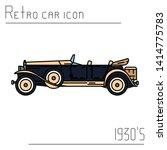 color vector icon american auto ...   Shutterstock .eps vector #1414775783