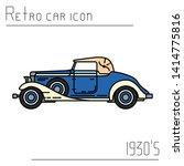 color vector icon american auto ...   Shutterstock .eps vector #1414775816