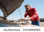 photo of upset man with phone... | Shutterstock . vector #1414898483
