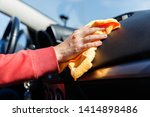 photo of man's hand with orange ... | Shutterstock . vector #1414898486