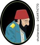 abdul hamid ii turkish  ikinci... | Shutterstock .eps vector #1414974770