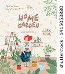 home garden. cute vector... | Shutterstock .eps vector #1415053880