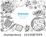 middle eastern breakfast.... | Shutterstock .eps vector #1415087099