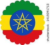 ethiopia flag illustration... | Shutterstock .eps vector #1415091713