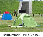 a tent on a riverbed in tokyo   Shutterstock . vector #1415126153