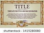 template advertisements  flyer  ...   Shutterstock .eps vector #1415280080