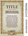 template advertisements  flyer  ...   Shutterstock .eps vector #1415280086