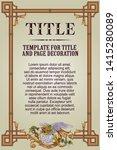 template advertisements  flyer  ...   Shutterstock .eps vector #1415280089