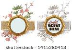 vector plant vignette for... | Shutterstock .eps vector #1415280413