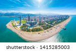 aerial panoramic image of... | Shutterstock . vector #1415285003