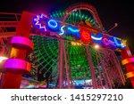 Small photo of YOKOHAMA , JAPAN - AUG 24 : The Cosmo Clock 21 in Yokohama Japan on August 24 2018. Cosmo Clock 21 is a giant Ferris wheel at the Cosmo World amusement park in Yokohama