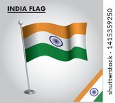 national flag of india on a pole | Shutterstock .eps vector #1415359250