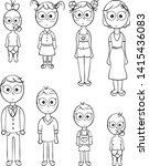 set of happy cartoon doodle... | Shutterstock .eps vector #1415436083