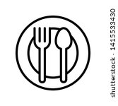 spoon and fork icon vector... | Shutterstock .eps vector #1415533430
