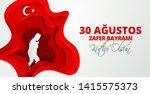turkey national celebration... | Shutterstock .eps vector #1415575373