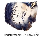 natural agate isolated on white ... | Shutterstock . vector #141562420
