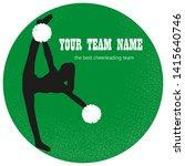 logo green  silhouette... | Shutterstock .eps vector #1415640746