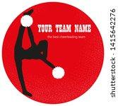 logo red  silhouette... | Shutterstock .eps vector #1415642276