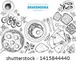 breakfast menu. middle eastern... | Shutterstock .eps vector #1415844440