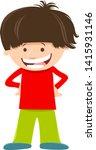 cartoon illustration of happy... | Shutterstock .eps vector #1415931146