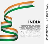 india independence day with... | Shutterstock .eps vector #1415967623
