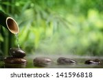 spa still life with bamboo... | Shutterstock . vector #141596818