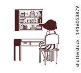 woman student sitting in school ... | Shutterstock .eps vector #1416053879