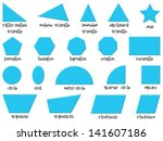 illustration of the different... | Shutterstock .eps vector #141607186