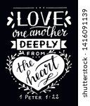 hand lettering love one another ... | Shutterstock .eps vector #1416091139