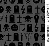 death pattern seamless.... | Shutterstock .eps vector #1416094649