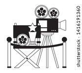 cinema movie projector chair...   Shutterstock .eps vector #1416191360