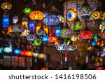 turkish mosaic lamp oriental...   Shutterstock . vector #1416198506