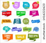 modern badges stickers and... | Shutterstock . vector #1416222623