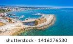 Cyprus. Pathos. The Paphos...