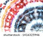 retro geometric shape...   Shutterstock . vector #1416325946