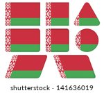 set of buttons with flag of... | Shutterstock .eps vector #141636019