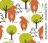seamless pattern  bears  trees... | Shutterstock .eps vector #1416367370