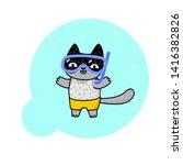 cute cartoon summer cat ready... | Shutterstock .eps vector #1416382826
