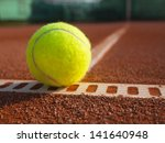 yellow ball on the court ground | Shutterstock . vector #141640948