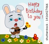 funny rabbit with guitar sings... | Shutterstock .eps vector #1416427466