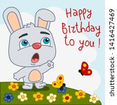 funny rabbit sings a song happy ... | Shutterstock .eps vector #1416427469
