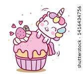 Stock vector cute unicorn vector cake happy birthday party kawaii pony cartoon nursery decoration hand drawn 1416434756