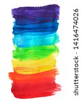 rainbow colored abstract brush... | Shutterstock . vector #1416474026