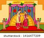 vector design of indian couple... | Shutterstock .eps vector #1416477209