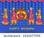 vector design of indian woman... | Shutterstock .eps vector #1416477959
