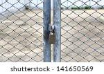 Chain Link Fence And Metal Door ...
