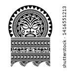 tribal tattoo shoulder... | Shutterstock .eps vector #1416551213